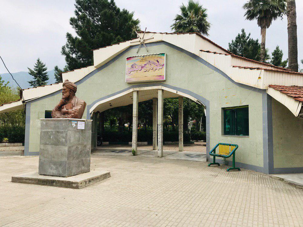 سردر شهرداری گالیکش