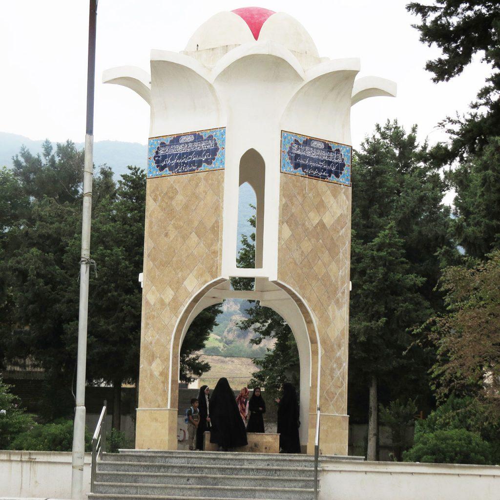 شهدای گمنام شهرستان گالیکش