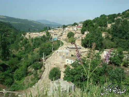 روستای پادل دل
