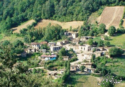 روستای بکر و محروم یورت کاظم