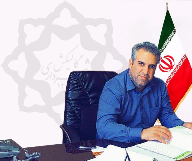 شهردار گالیکش